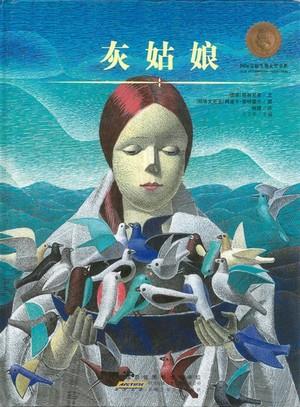 Širitev razstave Slovenske slikanice za otroke sveta